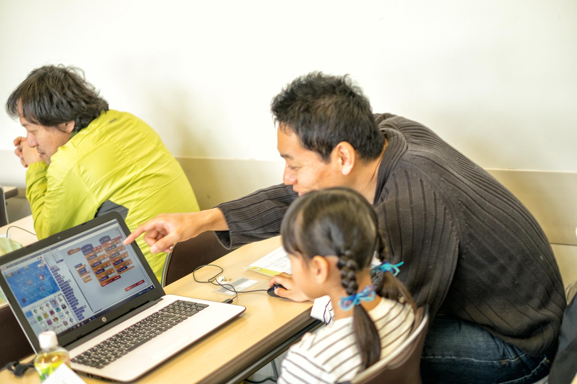 親子プログラミング無料体験会